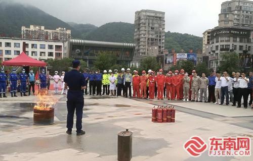 政和供电公司参与政和县安全生产月启动仪式