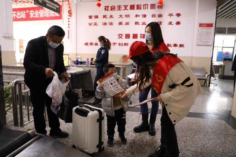 南平市消防救援支队开展春运消防宣传活动
