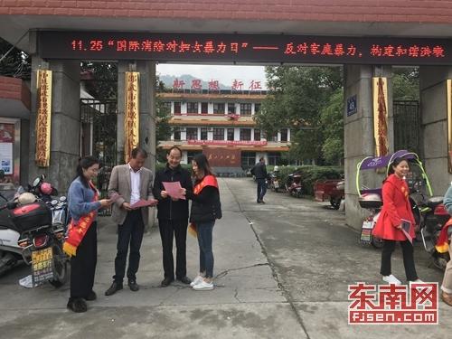 邵武市洪墩镇:反对家庭暴力 构建和谐洪墩